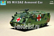 07239 Trumpeter 1/72 Us M113A2 Armored Car