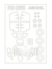 72036 KV Models 1/72 Набор окрасочных масок для остекления модели Яквлев-25Б  + маски на диски и колеса
