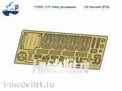 f72053 SG Modelling 1/72 Фототравление Набор деталировки 130