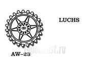 AW-23 Friulmodel 1/35 Металлические колеса Luchs