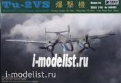 B48001 Xuntong Model 1/48 Soviet t-u-2VS torpedo bomber