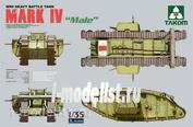 Takom 2008 1/35 WWI HEAVY BATTLE TANK MARK IV (MALE)