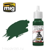 AMMOF509 Ammo Mig Акриловая краска UNIFORM GREEN BASE FS-34128