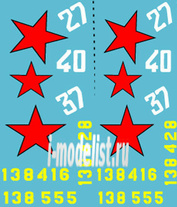 72005 ColibriDecals 1/72 Decal for P-39D sky of Kuban