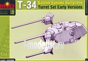 35026 Макет 1/35 Башня для танка Т-34 ранних выпусков