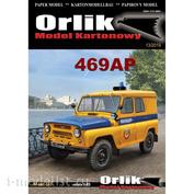 Orlik153 Orlik Бумажная модель U@3-469AP