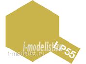 82155 Tamiya LP-55 Dark Yellow 2