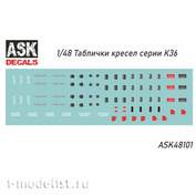 ASK48101 All Scale Kits (ASK) 1/48 Decal Decals for aircraft seats of a series of K-36