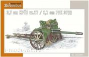 SA35001 Special Armour 1/35 3.7 cm KPUV vz.37 cannon (3,7 cm PAK 37(t)) Spoke Wheels