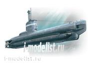 S.004 ICM 1/144 Германская подводная лодка, тип XXIII