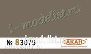 83079 akan A - 21m: Light-brown Purpose: aviation USSR - II WW. Volume: 10 ml