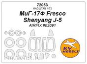 72053 KV Models 1/72 Маска для МuГ-17Ф Fresco / Shenyang J-5 (AIRFIX #03091) + маски на диски и колеса