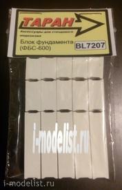 BL7207 Таран 1/72 Блоки ФБС-600