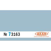 73163 Акан Краска водорастворимая Бледно-голубой (заводской образец цвета) основной - вокруг на палубных самолётах: Суххой-33 Объём: 10 мл.