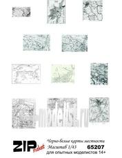 65207 ZIPmaket 1/43 Чёрно-белые карты местности