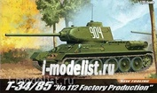 13290 Academy 1/35 T-34/85 No. 112 Factory Production