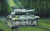 81137 Heller 1/35 AMX 30/105