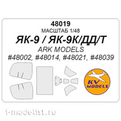 48019 KV Models 1/48 Маска для Яквлев-9