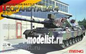 TS-007 MENG1/35 Немецкий танк LEOPARD 1 A3/A4