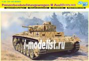 6792 Dragon 1/35 Pz. Beob. Wg. III Ausf.( Sd.Kfz. 143)