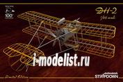 1185 Eduard 1/48 DH-2 STRIPDOWN