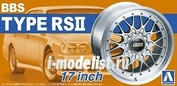05241 Aoshima 1/24 BBS Type RSII 17 Inch The Tuned Parts No.Two