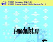35007 New Penguin 1/35 Декаль для Маркировка бронетехники ВДВ ч.1 (Airborne combat vehicles markings part 1)
