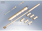 N72030 Zedval 1/72 Set of parts for BMD-3