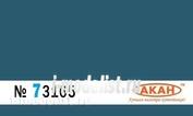 73165 Акан Краска водорастворимая Серо-голубой (темный). Объём: 10 мл.