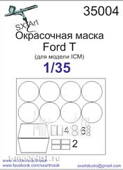 35004 SX-Art 1/35 Окрасочная маска Ford T (для модели ICM)