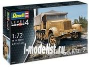 03263 Revell 1/72 Полугусеничный тягач Sd Kfz 7