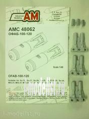 AMC48062-1 Advanced Modeling 1/48 Фугасная авиабомба калибра 100 кг с контейнером тормозного парашюта ФАБ-100-120 ТУ-100 (в комплекте шесть бомб с ТУ-100)