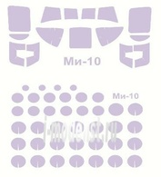 72211 KV Models 1/72 Набор окрасочных масок для остекления модели Мйль-10