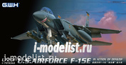 L7201 Great Wall Hobby 1/72 USAF F-15E In action of OEF&OIF