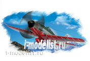 80228 HobbyBoss 1/72 Aircraft Fw 190D-9