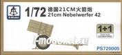 PS720005 S-Model 1/72 21 cm Nebelwerfer 42