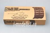 02041 Trumpeter 1/35 Траки для U.S. T66 steel track for U.S. M4A3E8 sherman tank