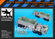 T35071 Black dog 1/35 M977 Hemtt Gun truck