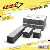 BL3512 Таран 1/35 Блоки ФБС-600