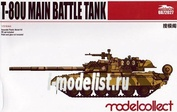 UA72027 Modelcollect 1/72 T-80U Main Battle Tank