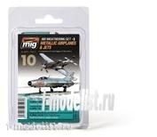 AMIG7423 Ammo Mig Набор из трех смывок METALLIC AIRPLANES & JETS (Металлические и реактивные самолёты)