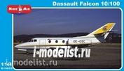 144-018 МикроМир 1/144 Французский лёгкий административный самолёт Dassault Falcon 10/100