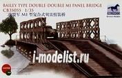 CB35055 Bronco 1/35 Bailey Type Double-Double M1 Panel Bridge