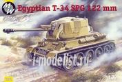 7232 Military Wheels 1/72 Т-34 египетская САУ 122-мм