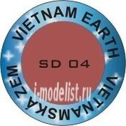 SD004 CMK Vietnam Earth. Модельный пигмент 30 мл