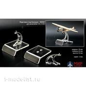 MSP01 Модель-сервис Подставка Мини 45х65х55 мм