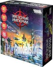 1526 Hobby World Карточная настольная игра Звёздные империи. Подарочное издание