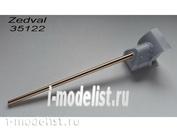 35122 Zedval 1/35 57 мм ствол З&С-4 /З&С-4М с бронемаской