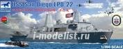 NB5038 Bronco 1/350 USS LPD-22  San Diego