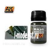 AK070 AK Interactive Смывка для нанесения эффектов WASH FOR PANZER GREY (танковый серый)